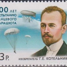 Sellos: ⚡ DISCOUNT RUSSIA 2012 THE 100TH ANNIVERSARY OF THE TEST OF THE KNAPSACK PARACHUTE MNH - SCI. Lote 260575150