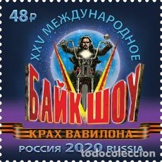 "Sellos: ⚡ DISCOUNT RUSSIA 2020 XXV BIKE SHOW ""THE COLLAPSE OF BABYLON"" MNH - MOTORCYCLES. Lote 260584470"