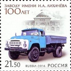 Sellos: ⚡ DISCOUNT RUSSIA 2016 THE 100TH ANNIVERSARY OF THE I. A. LIKHACHEV MOSCOW AUTOMOTIVE PLANT M. Lote 262870225