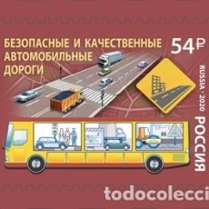 Sellos: ⚡ DISCOUNT RUSSIA 2020 SAFE AND HIGH-QUALITY ROADS MNH - BUS, ROADS. Lote 262870705