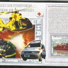 Sellos: CONGO 2006 HOJA BLOQUE SELLOS TRANSPORTES HELICOPTERO- BARCOS RESCATE- FAROS NAVEGACION- CRUZ ROJA. Lote 265384364