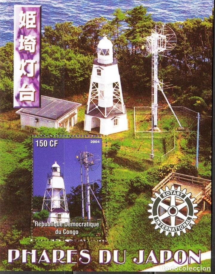 CONGO 2004 HOJA BLOQUE SELLOS NUEVOS FARO DE NAVEGACION 4- FAROS DE JAPON- LIGHTHOUSES- ARQUITECTURA (Sellos - Temáticas - Otros Transportes)