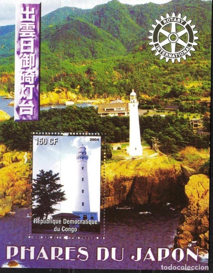 CONGO 2004 HOJA BLOQUE SELLOS NUEVOS FARO DE NAVEGACION 5- FAROS DE JAPON- LIGHTHOUSES- ARQUITECTURA (Sellos - Temáticas - Otros Transportes)