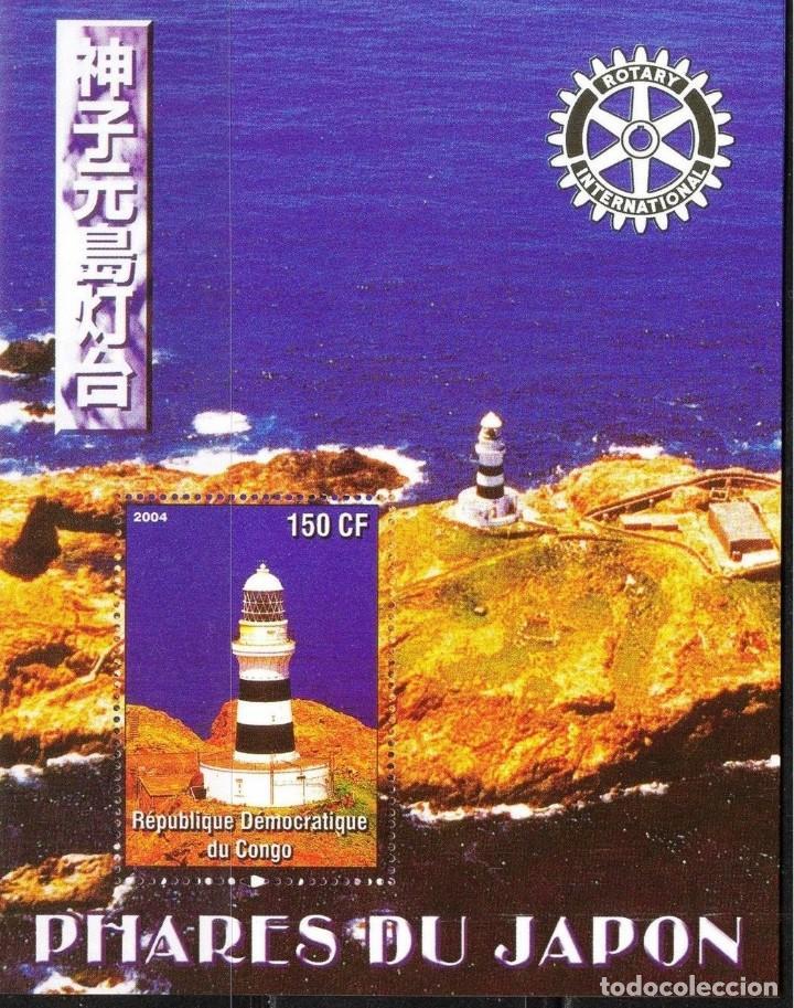 CONGO 2004 HOJA BLOQUE SELLOS NUEVOS FARO DE NAVEGACION 6- FAROS DE JAPON- LIGHTHOUSES- ARQUITECTURA (Sellos - Temáticas - Otros Transportes)