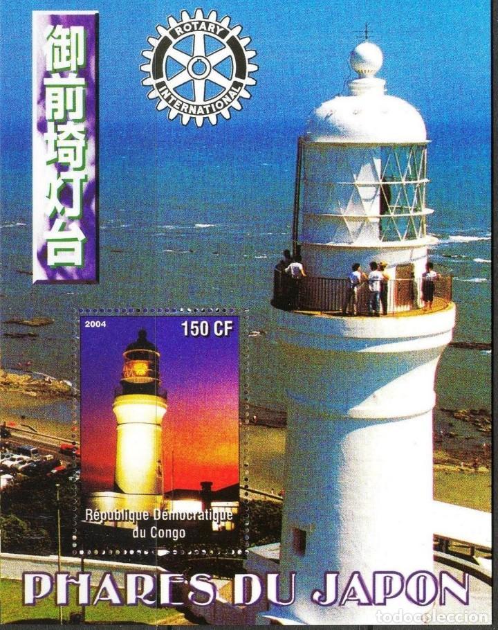 CONGO 2004 HOJA BLOQUE SELLOS NUEVOS FARO DE NAVEGACION 1- FAROS DE JAPON- LIGHTHOUSES- ARQUITECTURA (Sellos - Temáticas - Otros Transportes)