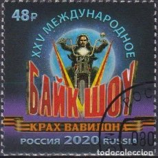 """Sellos: ⚡ DISCOUNT RUSSIA 2020 XXV BIKE SHOW """"THE COLLAPSE OF BABYLON"""" U - MOTORCYCLES, MUSIC. Lote 266261368"""