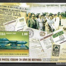 Sellos: ⚡ DISCOUNT CUBA 2009 THE 70TH ANNIVERSARY OF THE FIRST CUBAN ROCKET POST MNH - STAMPS ON STA. Lote 266295463