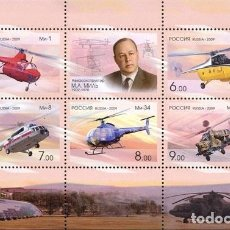 Sellos: ⚡ DISCOUNT RUSSIA 2009 100TH ANNIVERSARY OF THE BIRTH OF M.L. MILE MNH - HELICOPTERS. Lote 266821764