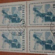 Sellos: SELLO HUNGRÍA (MAGYAR P) MTDO/1964/30ANIV/PRODUCCION/ALUMINIO/MINA/DRAGA/ESCABADORA/TRANSPORTE/TRABA. Lote 267375914