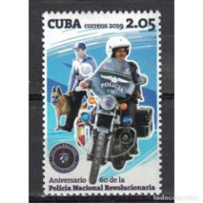 Sellos: ⚡ DISCOUNT CUBA 2019 60TH ANNIVERSARY OF THE NATIONAL REVOLUTIONARY POLICE MNH - MOTORCYCLES. Lote 268834339