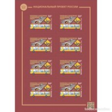 Sellos: ⚡ DISCOUNT RUSSIA 2020 SAFE AND HIGH-QUALITY ROADS MNH - BUS, ROADS. Lote 268835509