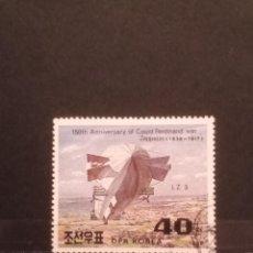 Timbres: SELLOS TEMÁTICOS - KOREA - GLOBOS -SM. Lote 275797093