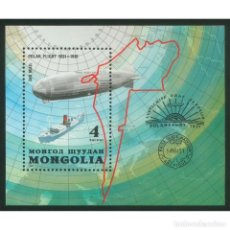 Sellos: ⚡ DISCOUNT MONGOLIA 1981 50TH ANNIVERSARY OF FLIGHT TO ANTARCTICA BY ''LTS-125''BALLOON MNH. Lote 277574448