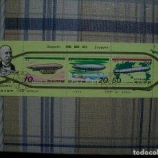 Francobolli: /07.08/-COREA DEL NORTE-1979-Y&T 1518A/B+PA SERIE COMPLETA EN USADO/º/-ZEPPELINES. Lote 280320703