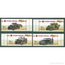 Sellos: ⚡ DISCOUNT RUSSIA 2012 WEAPONS OF VICTORY - CARS MNH - EQUIPMENT, WEAPON. Lote 284374208