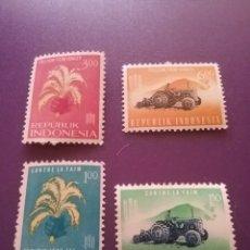 Sellos: SELLO R. INDONESIA NUEVO/1963/LIBERTAD/HAMBRE/TRACTOR/TRANSPORTE/TRABAJOS/MONTAÑA/CAMPOS/FRUTA. Lote 286644858