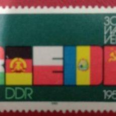 Sellos: ALEMANIA DDR 1985. 30 AÑOS DEL PACTO DE VARSOVIA. Lote 286738538