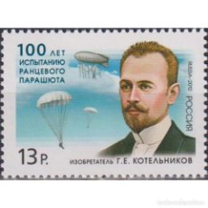 Sellos: RU1619 RUSSIA 2012 MNH THE 100TH ANNIVERSARY OF THE TEST OF THE KNAPSACK PARACHUTE. Lote 287533028