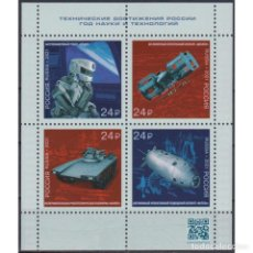 Sellos: RU2763 RUSSIA 2021 MNH TECHNICAL ACHIEVEMENTS OF RUSSIA. YEAR OF SCIENCE AND TECHNOLOGY. Lote 287534188