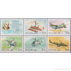 Sellos: RU770 RUSSIA 2002 MNH KAMOV COMPANY HELICOPTERS. Lote 287535578