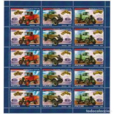 Sellos: RU1205LS RUSSIA 2007 MNH THE FIRST RUSSIAN LORRIES. Lote 287536133