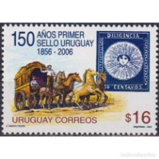 Sellos: UY2932 URUGUAY 2006 MNH THE 150TH ANNIVERSARY OF THE URUGUAYAN STAMPS. Lote 287536143