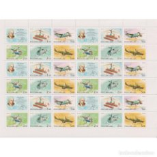Sellos: RU770LS RUSSIA 2002 MNH KAMOV COMPANY HELICOPTERS. Lote 287536353