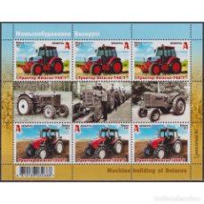 Sellos: BY1421 BELARUS 2021 MNH MACHINE BUILDING. Lote 287536843