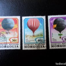 Sellos: *MONGOLIA, 1982, BICENTENARIO PRIMERAS ASCENSIONES EN LA ATMOSFERA. Lote 288708073
