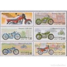 Sellos: RU523 RUSSIA 1999 MNH MOTORCYCLES. Lote 293411898