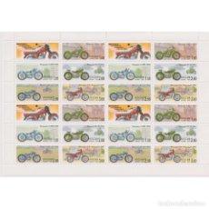 Sellos: RU523ML RUSSIA 1999 MNH MOTORCYCLES. Lote 293412943