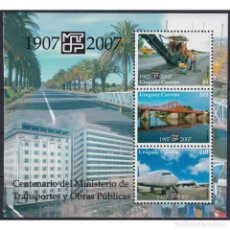 Sellos: UY2964 URUGUAY 2007 MNH THE 100TH ANNIVERSARY OF THE MINISTRY OF TRANSPORT AND PUBLIC OPERATIONS. Lote 293408548
