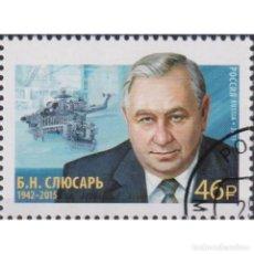Sellos: RU2781-2 RUSSIA 2021 U B.N. SLUSSARY. Lote 293412258