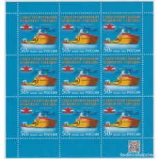 Sellos: RU2810ML RUSSIA 2021 MNH SHIPBUILDING COMPLEX ZVEZDA. Lote 293412873