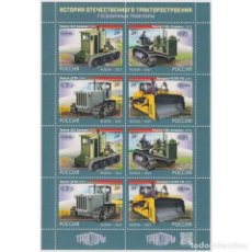 Sellos: RU2817ML RUSSIA 2021 MNH TRACKED TRACTORS. Lote 293413203