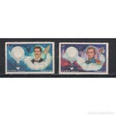 Sellos: ⚡ DISCOUNT CUBA 1970 THE AVIATION PIONEERS NG - BALLOONS, PILOTS. Lote 296047203
