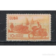Sellos: ⚡ DISCOUNT CUBA 1961 COURIER WITH MOTORCYCLE NG - MOTORCYCLES, POST SERVICES. Lote 296047353