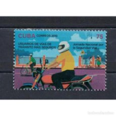 Sellos: ⚡ DISCOUNT CUBA 2016 MOTORCYCLE MNH - MOTORCYCLES, BICYCLES. Lote 296051853