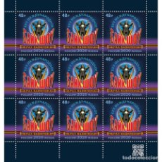 """Sellos: ⚡ DISCOUNT RUSSIA 2020 XXV BIKE SHOW """"THE COLLAPSE OF BABYLON"""" MNH - MOTORCYCLES. Lote 296053548"""