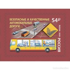 Sellos: ⚡ DISCOUNT RUSSIA 2020 SAFE AND HIGH-QUALITY ROADS MNH - BUS, ROADS. Lote 296053653
