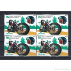 Sellos: ⚡ DISCOUNT CUBA 2019 RADD SAFETY CAMPAIGN MNH - MOTORCYCLES. Lote 296054213