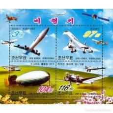 Sellos: ⚡ DISCOUNT KOREA 2004 AIRCRAFT MNH - AIRCRAFT, AIRSHIPS. Lote 296059023