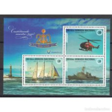 Sellos: ⚡ DISCOUNT URUGUAY 2017 200 YEARS NATIONAL NAVY MNH - SHIPS, HELICOPTERS, SAILBOATS, LIGHTHO. Lote 296059403