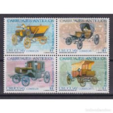 Sellos: ⚡ DISCOUNT URUGUAY 1999 CARRIAGES MNH - CARS, CARRIAGES. Lote 296059658