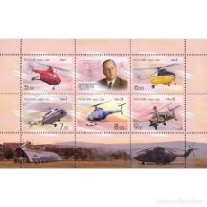 Sellos: ⚡ DISCOUNT RUSSIA 2009 100TH ANNIVERSARY OF THE BIRTH OF M.L. MILE MNH - HELICOPTERS. Lote 296061013