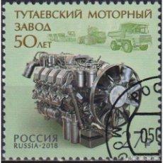 Sellos: ⚡ DISCOUNT RUSSIA 2018 TUTAEVSKY MOTOR PLANT U - EQUIPMENT, TRUCKS. Lote 296061693