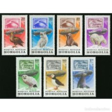 Sellos: ⚡ DISCOUNT MONGOLIA 1981 50TH ANNIVERSARY OF FLIGHT TO ANTARCTICA BY ''LTS-125''BALLOON MNH. Lote 296063813