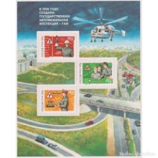 Sellos: ⚡ DISCOUNT RUSSIA 1996 THE 60TH ANNIVERSARY OF TRAFFIC CONTROL DEPARTMENT MNH - HELICOPTERS,. Lote 296064063