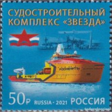 Sellos: ⚡ DISCOUNT RUSSIA 2021 SHIPBUILDING COMPLEX ZVEZDA MNH - SHIPS, OIL, TANKER. Lote 296064388