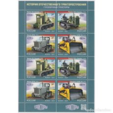 Sellos: ⚡ DISCOUNT RUSSIA 2021 TRACKED TRACTORS MNH - EQUIPMENT, AGRICULTURE. Lote 296064803